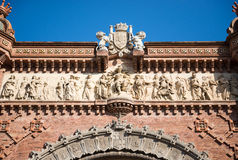 Triumphal Arch in Barcelona Royalty Free Stock Image