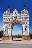 Triumphal arch in Blagoveshchensk, Russia Stock Photography