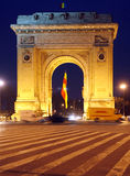 Triumphal Arch in Bucharest. Night scene of Arc de Triomphe in Bucharest, Romania Royalty Free Stock Image