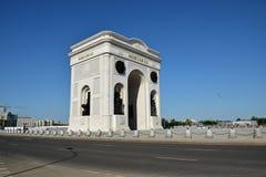 Triumphal arch called MAENGILIK EL in Astana / Kaz Stock Photo