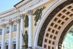 Triumphal arch, city Saint Petersburg Stock Photo