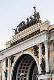 Triumphal Arch, crowned by the Chariot of Glory Stock Image