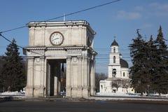 Triumphal arch at day, Kishinev Chisinau Moldova Stock Photo