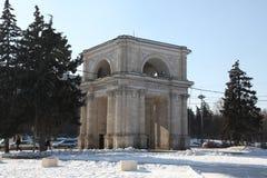 Triumphal arch at day, Kishinev Chisinau Moldova Stock Images