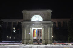 Triumphal arch, Kishinev Chisinau Moldova Royalty Free Stock Photo