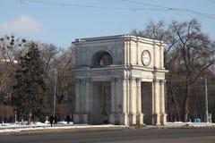 Triumphal arch, Kishinev Chisinau Moldova Royalty Free Stock Image