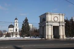 Triumphal arch, Kishinev Chisinau Moldova Stock Photo
