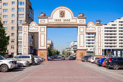 Triumphal Arch in Krasnoyarsk Royalty Free Stock Images