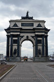 Triumphal arch on Kutuzov Avenue Stock Photography