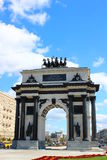 Triumphal arch in Moscow. To celebrate the victory over Napoleon Royalty Free Stock Image