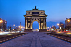 Triumphal Arch of Moscow Royalty Free Stock Image