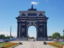 Triumphal arch & x28;Moscow& x29; stock photos