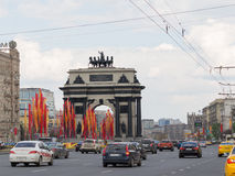 Triumphal Arch in Moscow stock image