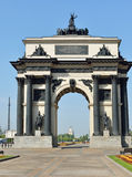 Triumphal Arch of Moscow, Russia Royalty Free Stock Images