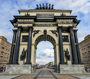 Triumphal Arch of Moscow Stock Photo