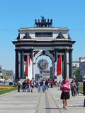 Triumphal arch , Moscow. Victory Day, the 9th of May, 2014. The centre of Moscow near the Worship Hill. Triumphal arch. Victory Day, the 9th of May, 2014 royalty free stock image