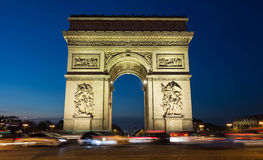 The Triumphal Arch at night. Stock Photos