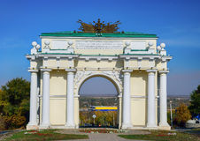 A triumphal arch in the north-eastern entrance to Novocherkassk. Stock Image