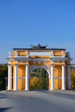 A triumphal arch in the north-eastern entrance to Novocherkassk. Royalty Free Stock Photography
