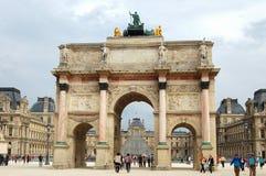 Triumphal Arch - Paris. The Carrousel Triumphal Arch (Arc de Triomphe du Carrousel) in front of the Louvre - Paris, France, 17 September 2007 Royalty Free Stock Image