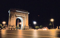 Triumphal Arch in Romania Royalty Free Stock Image