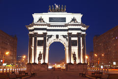 Triumphal arch. Russia. Moscow Stock Photos