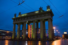 Triumphal arch in St.-Petersburg Royalty Free Stock Images