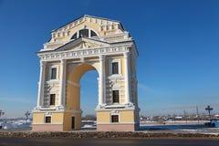 Triumphal Gate Stock Photo