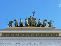 Triumphbogen des Generalstabs, St Petersburg Stockbild