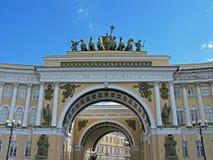 Triumphbogen des Generalstabs, St Petersburg lizenzfreies stockbild