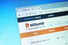 Troca de Bithumb fotografia de stock
