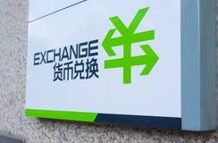 Troca de moeda em China Imagem de Stock