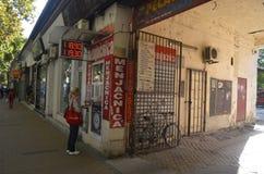 Troca, Novi Sad, Sérvia imagens de stock
