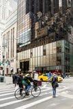 Troeftoren NYC Royalty-vrije Stock Afbeeldingen