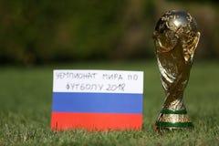 Troféu 2018 do campeonato do mundo Imagens de Stock Royalty Free