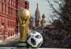 Troféu do campeonato do mundo de FIFA fotografia de stock