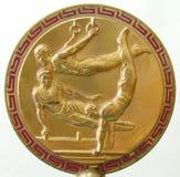 Trofeo Imagen de archivo libre de regalías