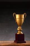 Trofeo fotos de archivo libres de regalías