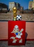 Trofeo del mundial de la FIFA Imagen de archivo libre de regalías