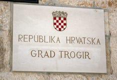 Trogir in Kroatien Stockbilder