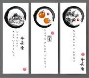 Trois bannières avec des imountains, prune de date porte des fruits et les arbres en bambou Contient des hiéroglyphes - paix, tra illustration de vecteur