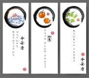 Trois bannières avec des montagnes, prune de date porte des fruits et les arbres en bambou Sumi-e oriental traditionnel de peintu illustration de vecteur
