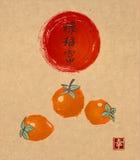 Trois fruits de date-prune et soleil rouge sur le fond de vintage illustration de vecteur