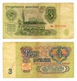 Trois roubles soviétiques, 1961 photo stock