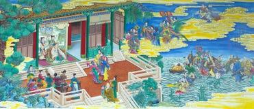 Trois royaumes peignant le tableau de couleur Image libre de droits