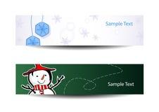 Trois signets élégants de Noël Illustration de Vecteur