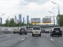 Troisième anneau de transport à Moscou photographie stock libre de droits
