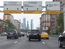 Troisième Ring Road, Moscou photographie stock libre de droits