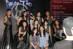 Trommel Tao Royalty-vrije Stock Foto's
