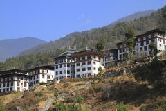 The Trongsa Dzong Royalty Free Stock Image